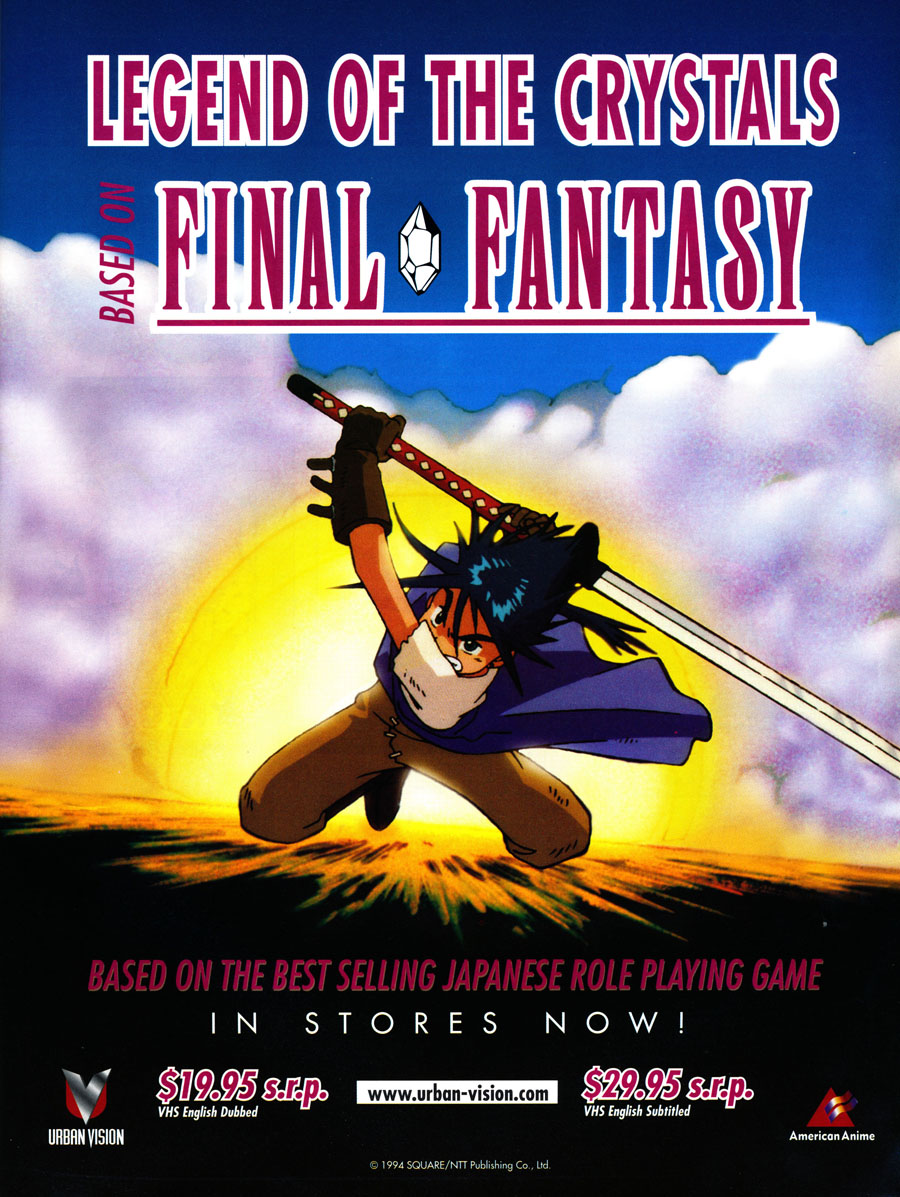 Legend-of-the-crystals-final-fantasy-urban-vision-american-anime-VHS-ad