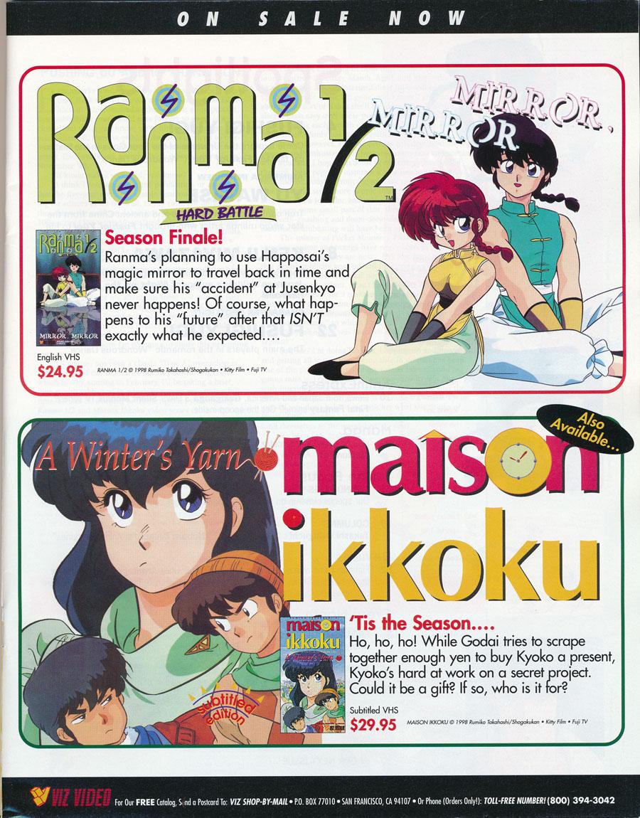 Maison-Ikkoku-Ranma-VIZ-Video-VHS