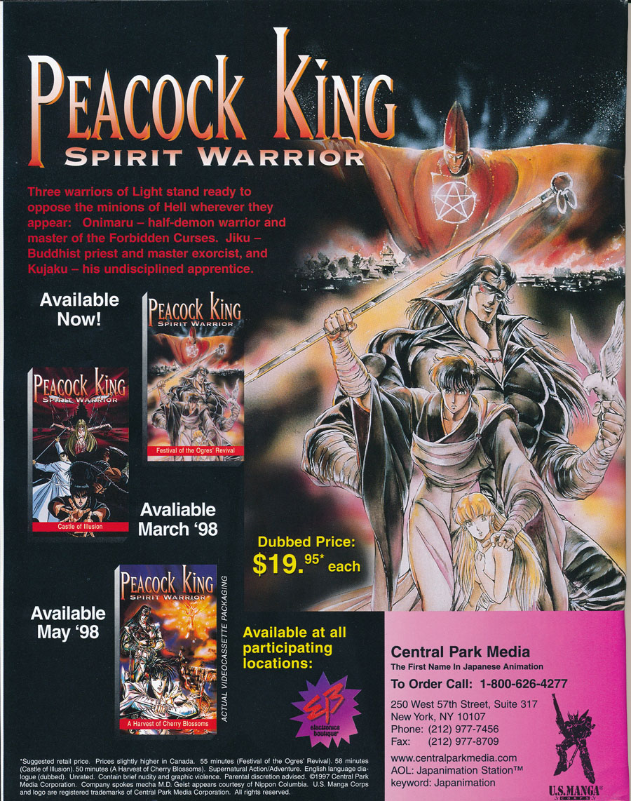 Peacock-Spirit-Warrior-VHS-Anime-Ad