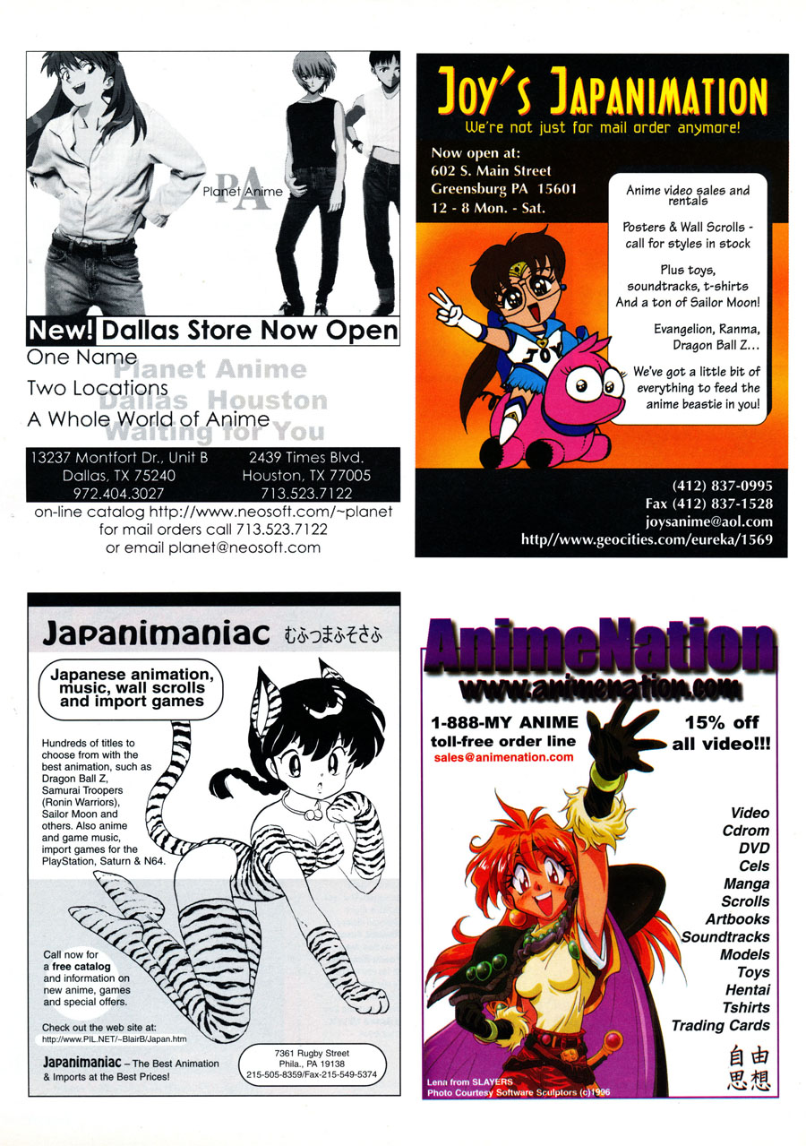 Planet-Anime-Japanimaniac-AnimeNation