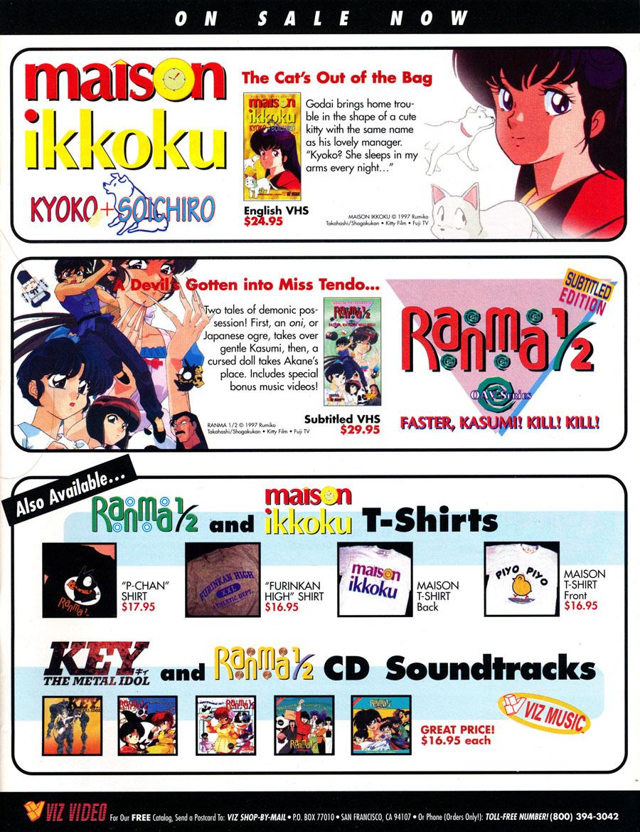 Ranma-Maison-ikkoku-t-shirts-key-the-metal-idod-soundtracks-VIZ-Music