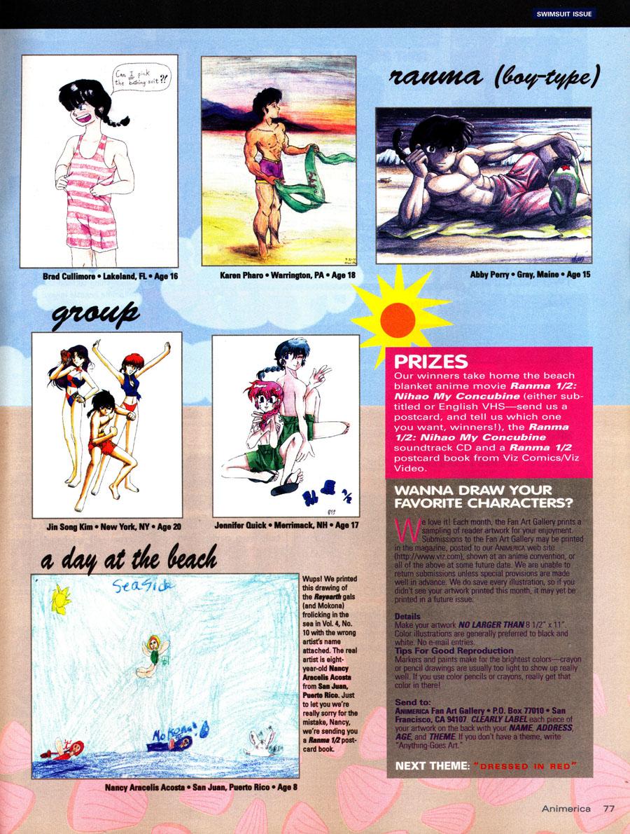 Ranma-boy-type-beach-swimsuit-anime-fan-art-fanart-1997