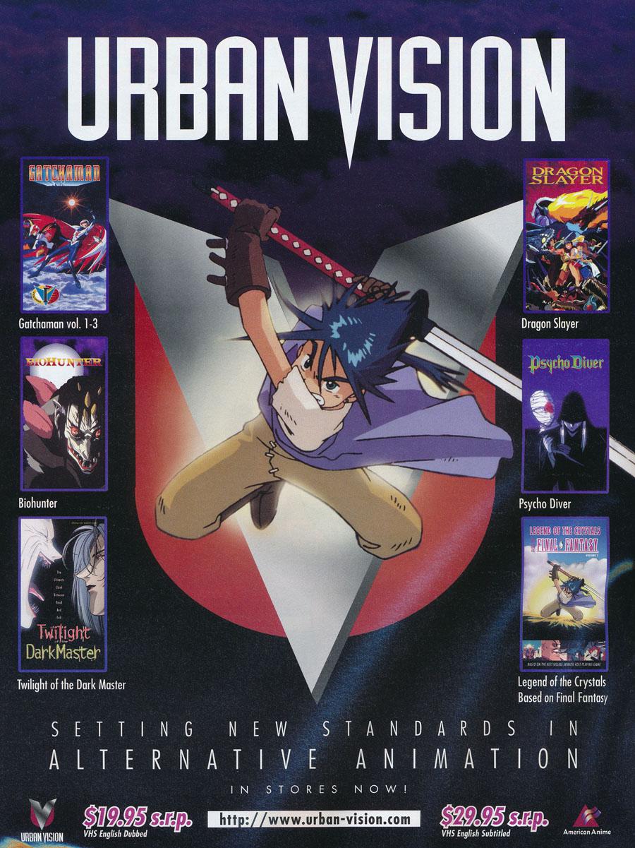 Urban-Vision-VHS-Anime-Ad