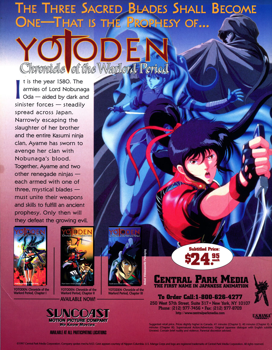 Yotoden-Chronicle-of-the-warloard-period-cental-park-media-vhs-ad