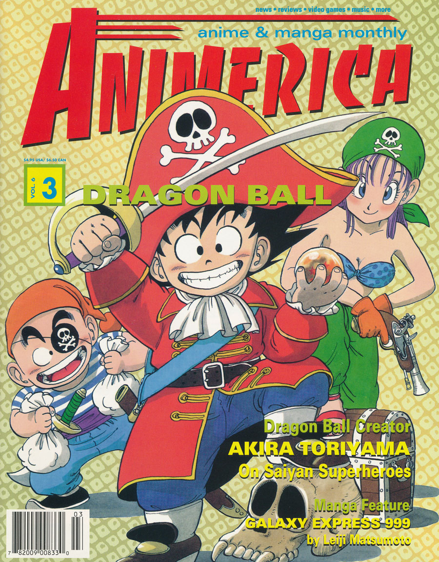 Animerica-Dragon-Ball-March-1998-Akira-Toriyama