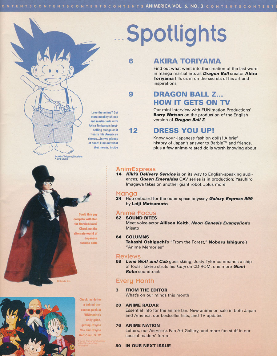 Animerica-March-1998-Contents