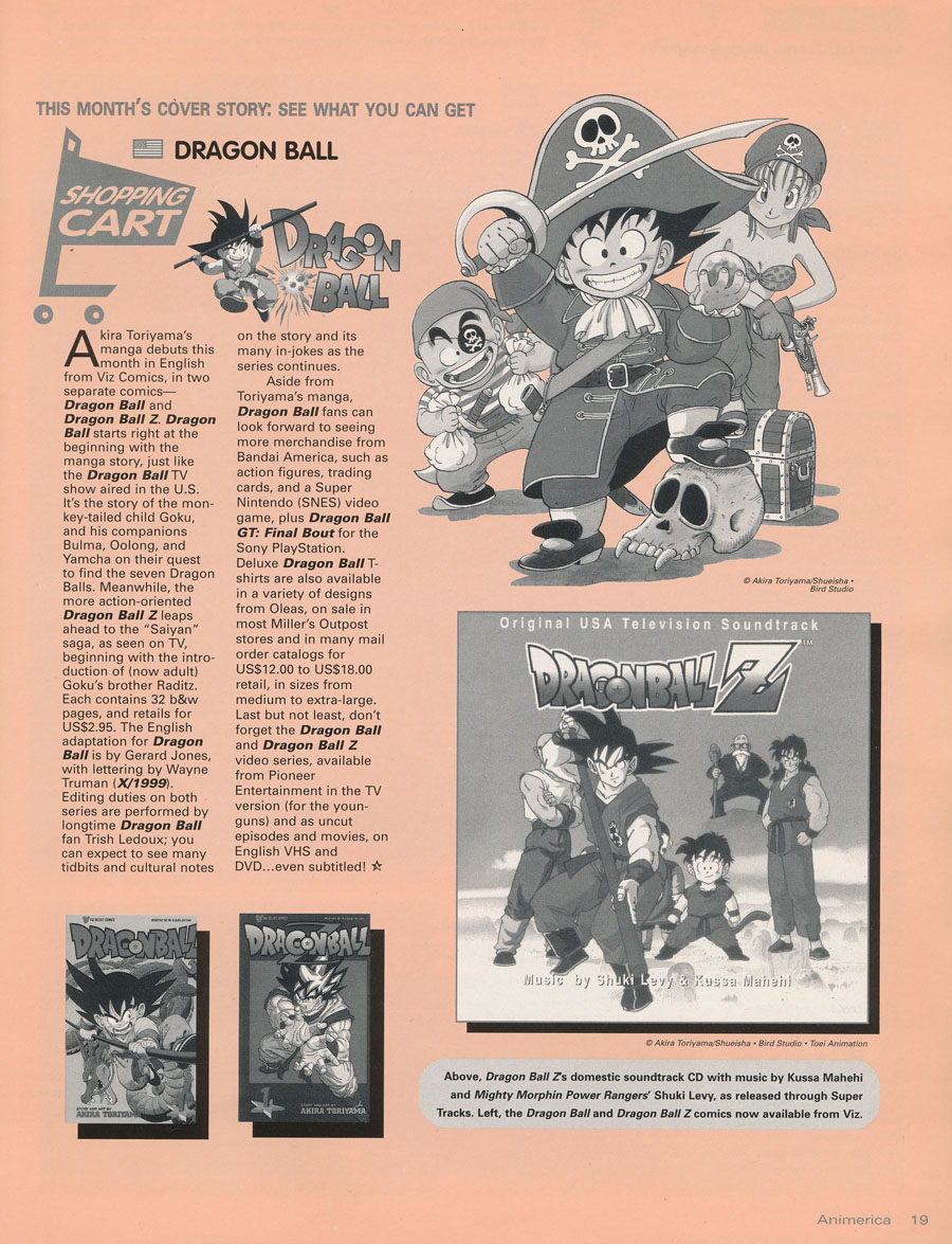 Dragon-Ball-Merchandise-1998
