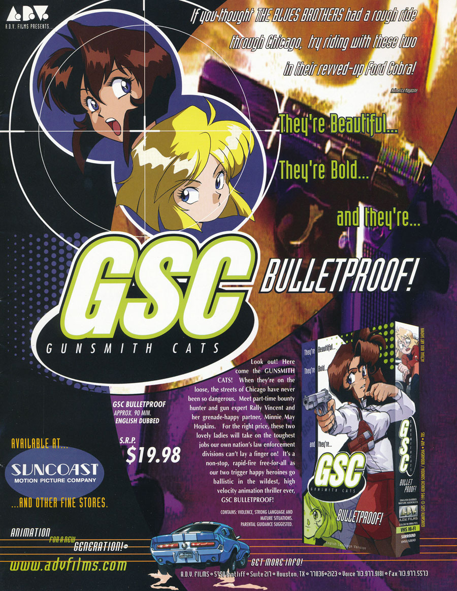 GSC-Gunsmith-Cats-VHS-ADV-Films