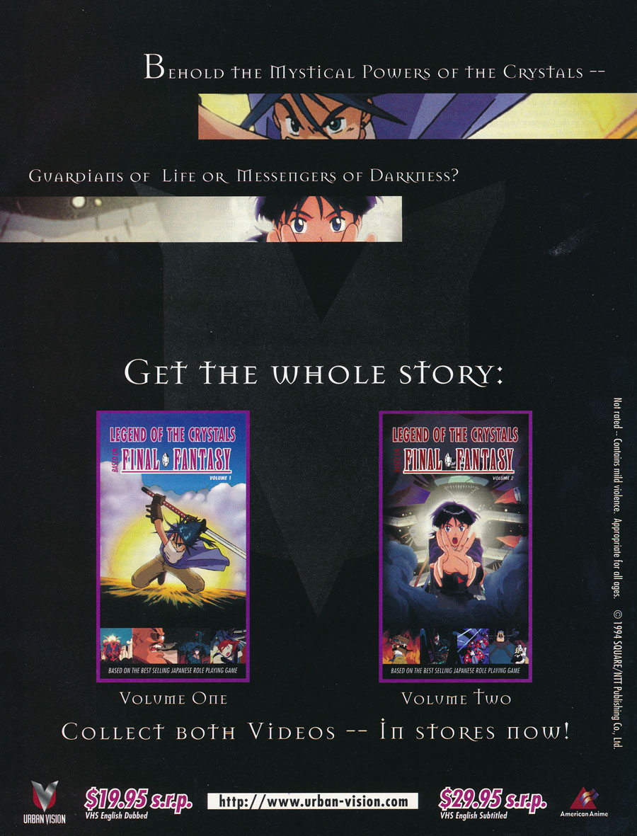 Legend-of-the-Crystals-Final-Fantasy-Anime-VHS-Urban-Vision