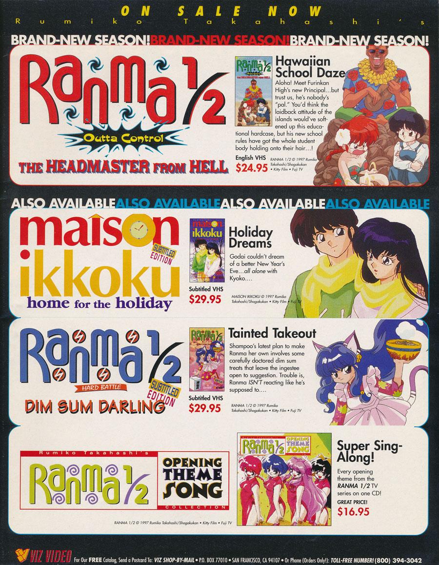 Ranma-Soundtrack-VHS-Otta-Control