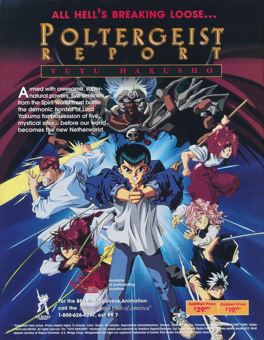 Yu-Yu-Hakusho-Poltergeist-Report-CPM-VHS
