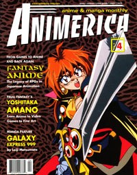 Animerica April 1998 – Fantasy Anime – Slayers, RPGs and Games