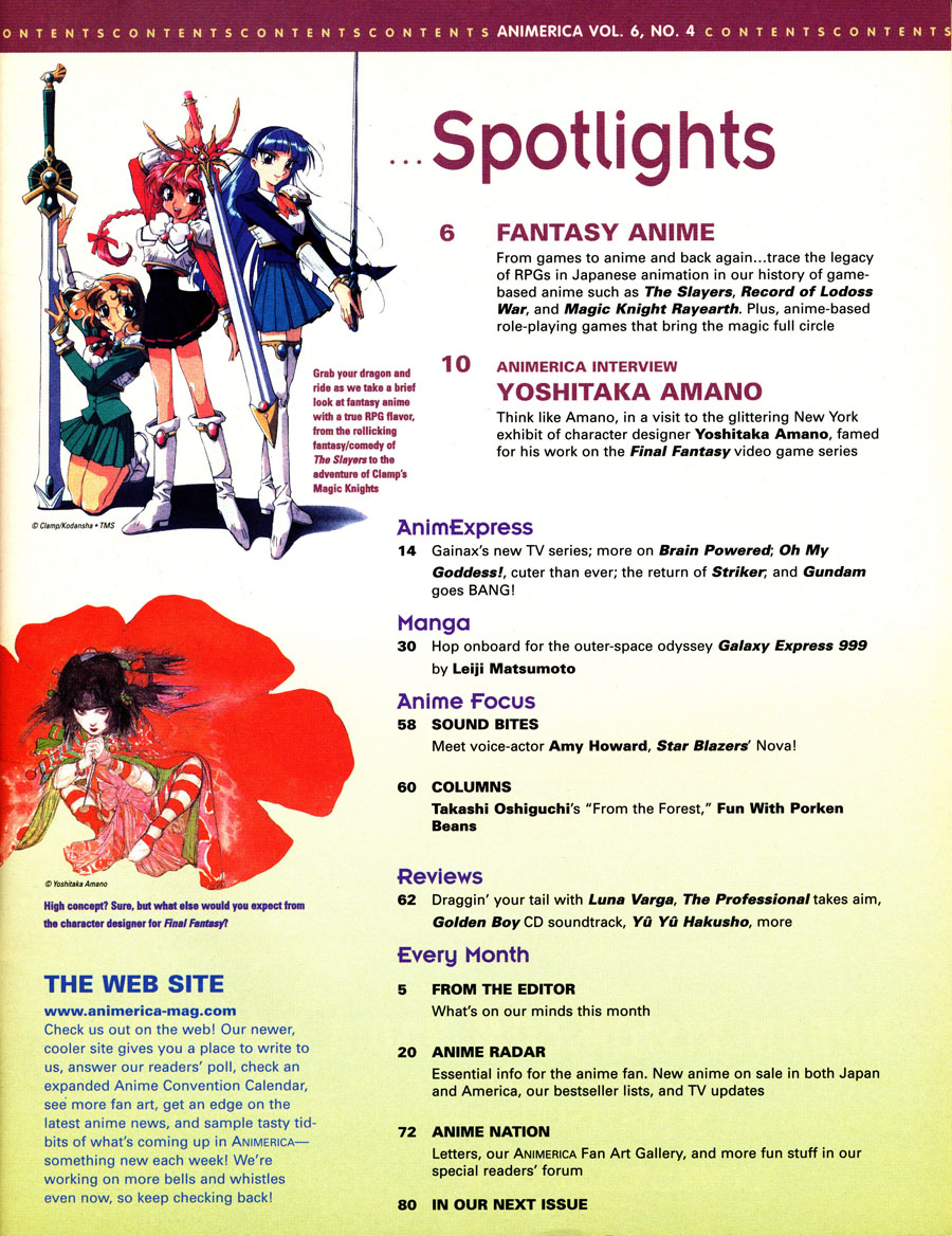Animerica-April-1998-Contents-Volume-6-No-5