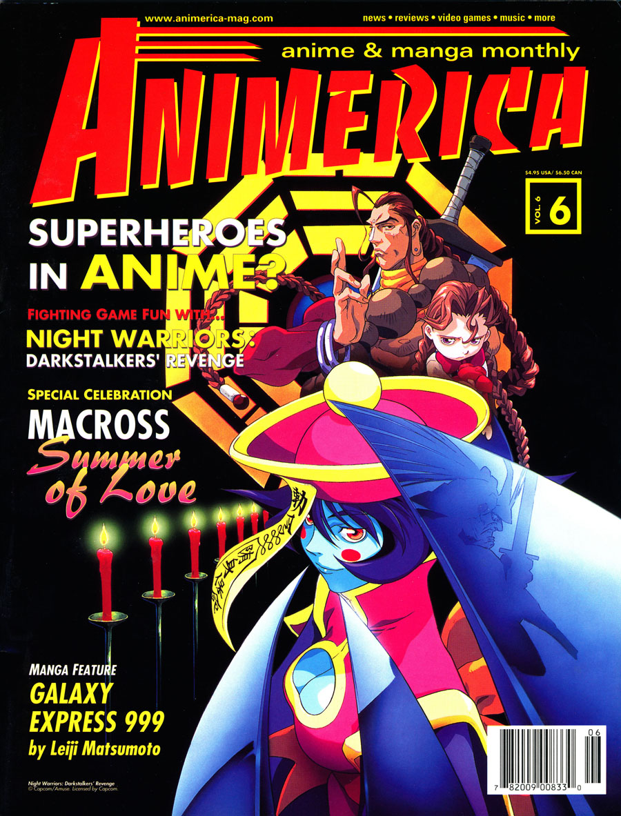 Animerica-June-1998-night-warriors-darkstalkers-revenge