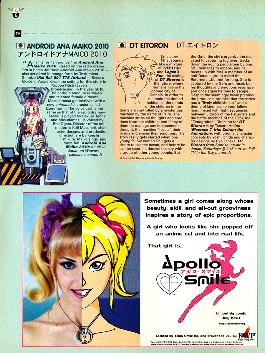 Apollo-Smile-Anime-Comic-Book