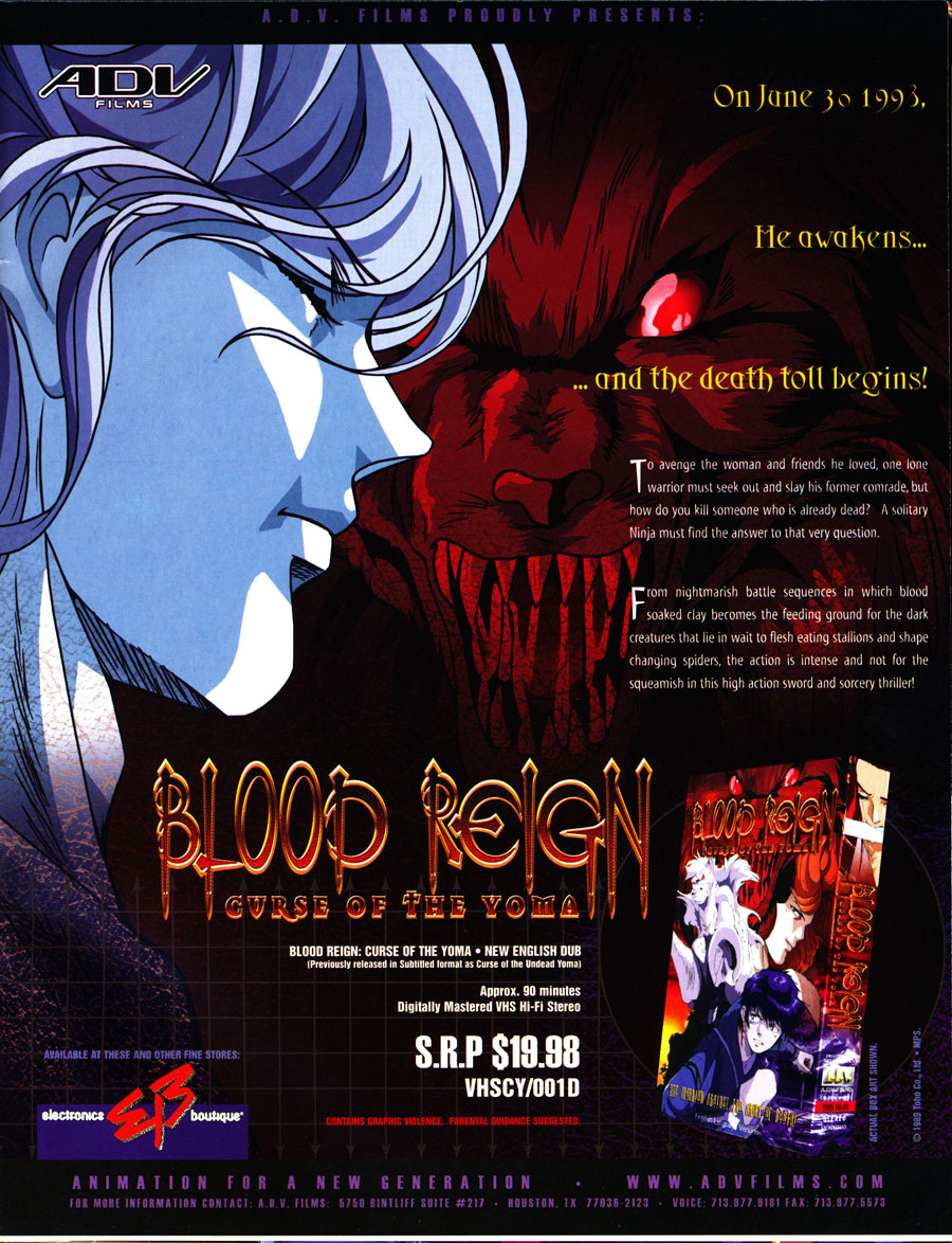Blood-reign-curse-of-the-yoma-VHS-ADV