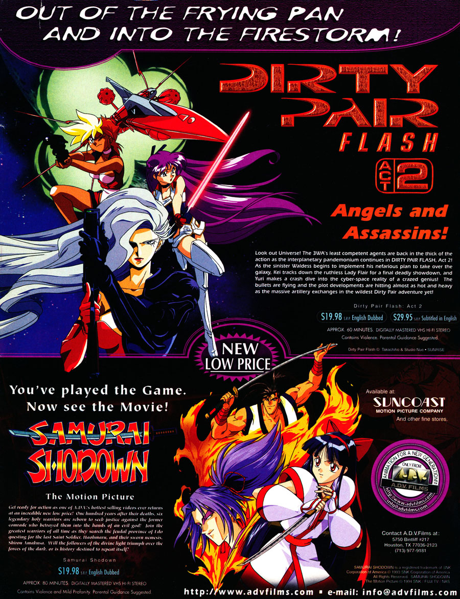 Dirty-pair-flash-samurai-shodown