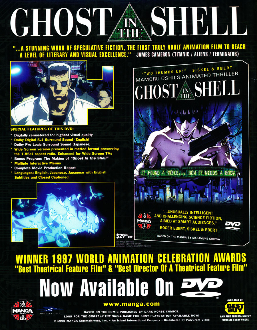 Ghost-in-the-shell-dvd-anime-dvd-ad-1998