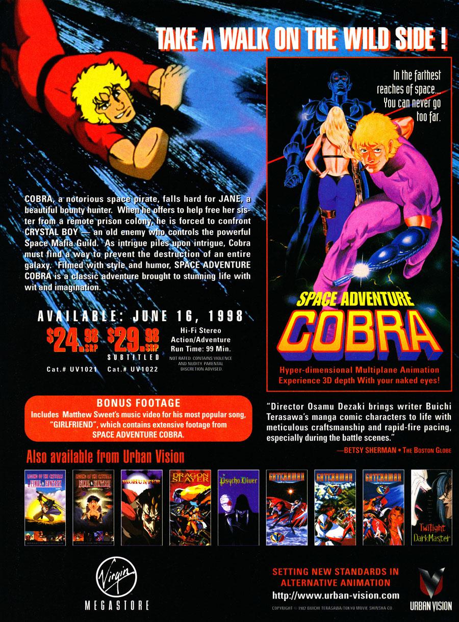 Space-Adventure-Cobra-VHS-Urban-Vision-matthew-sweet