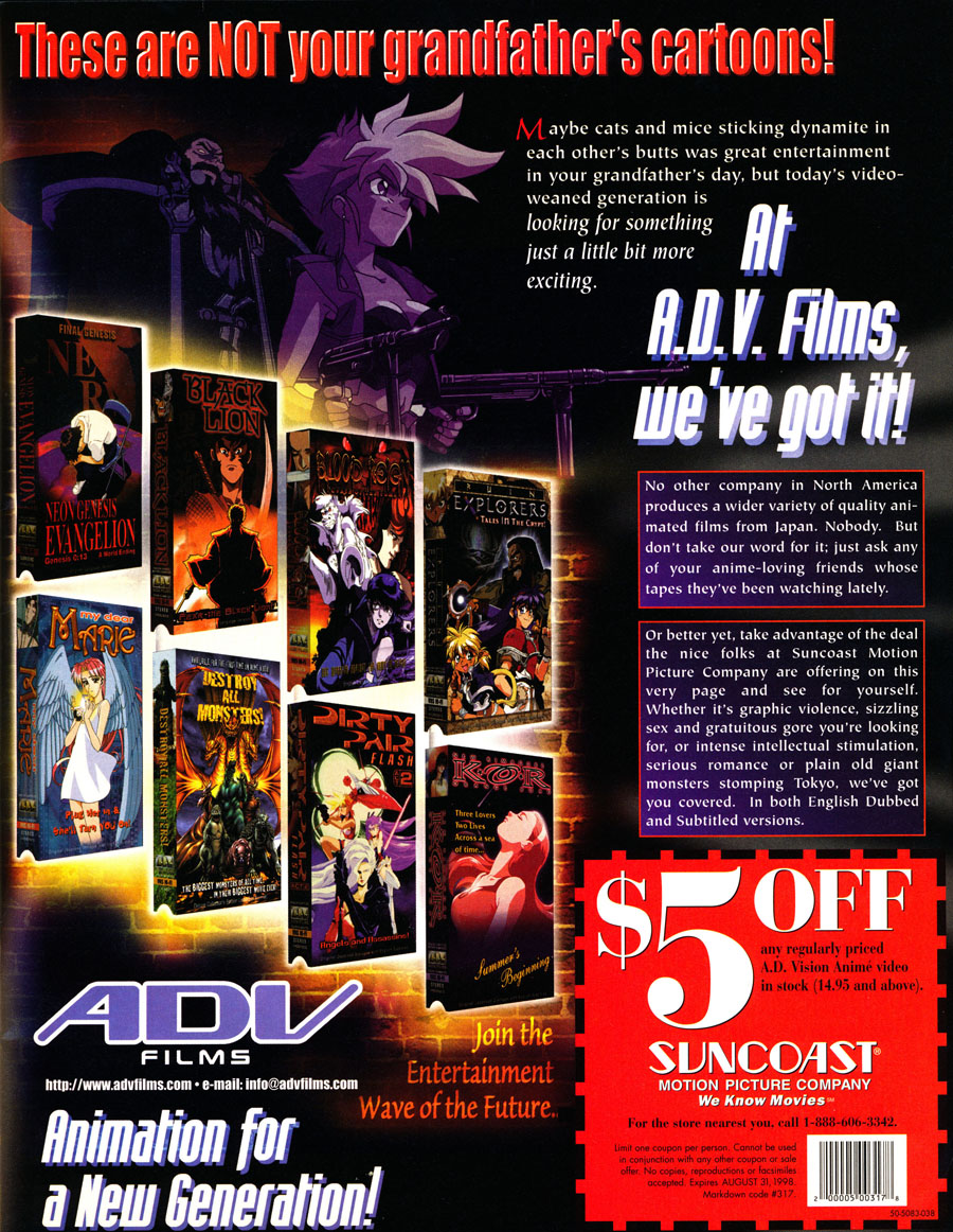 ADV-Films-Ad-1998-new-logo