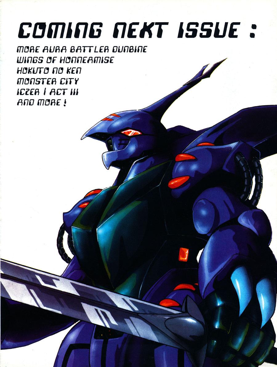 Animag-Issue-2-Aura-Battler-Dunbine-Next-Issue