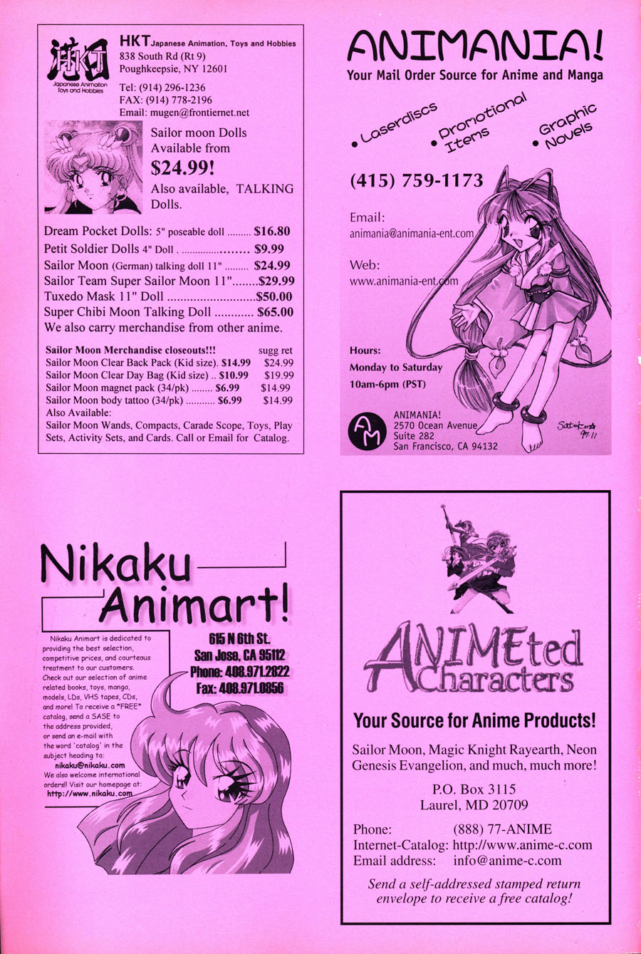 Anime-Retail-Ads-1998-animania-nikaku-animart