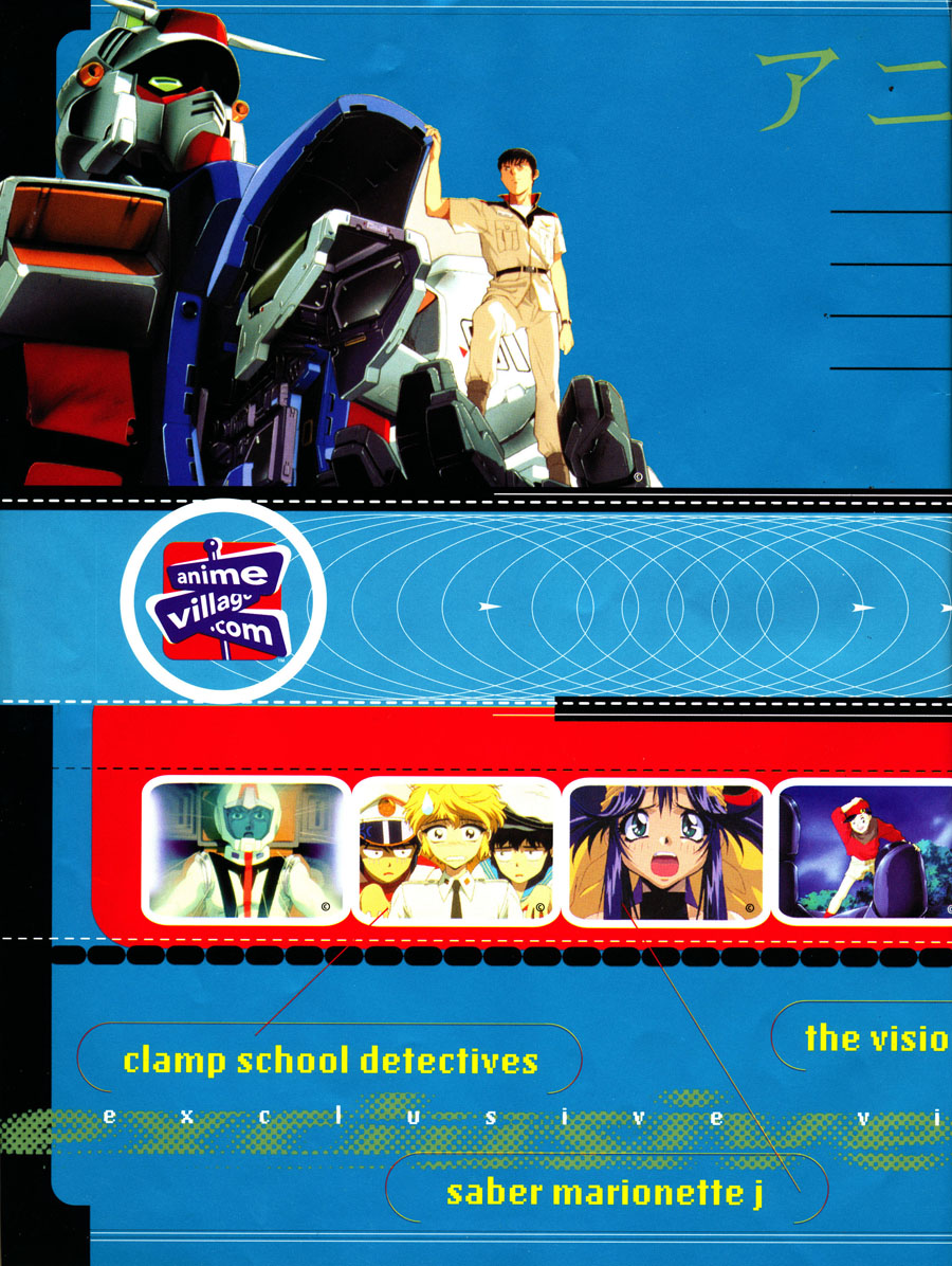Anime-Village-Gundam-clamp-school-detectives