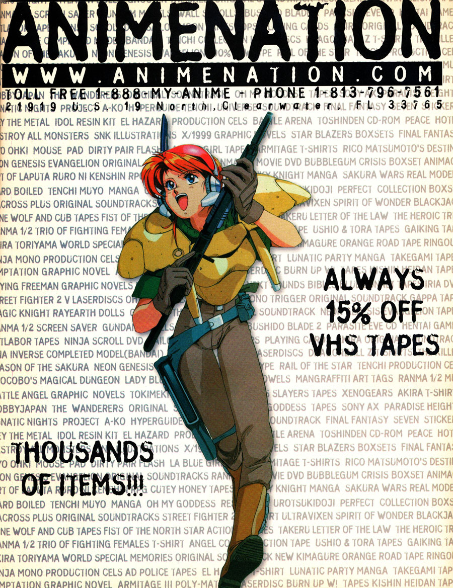 AnimeNation-retail-ad-vhs-tapes