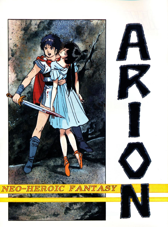 Arion-Neo-Heroic-Fantasy-Animag
