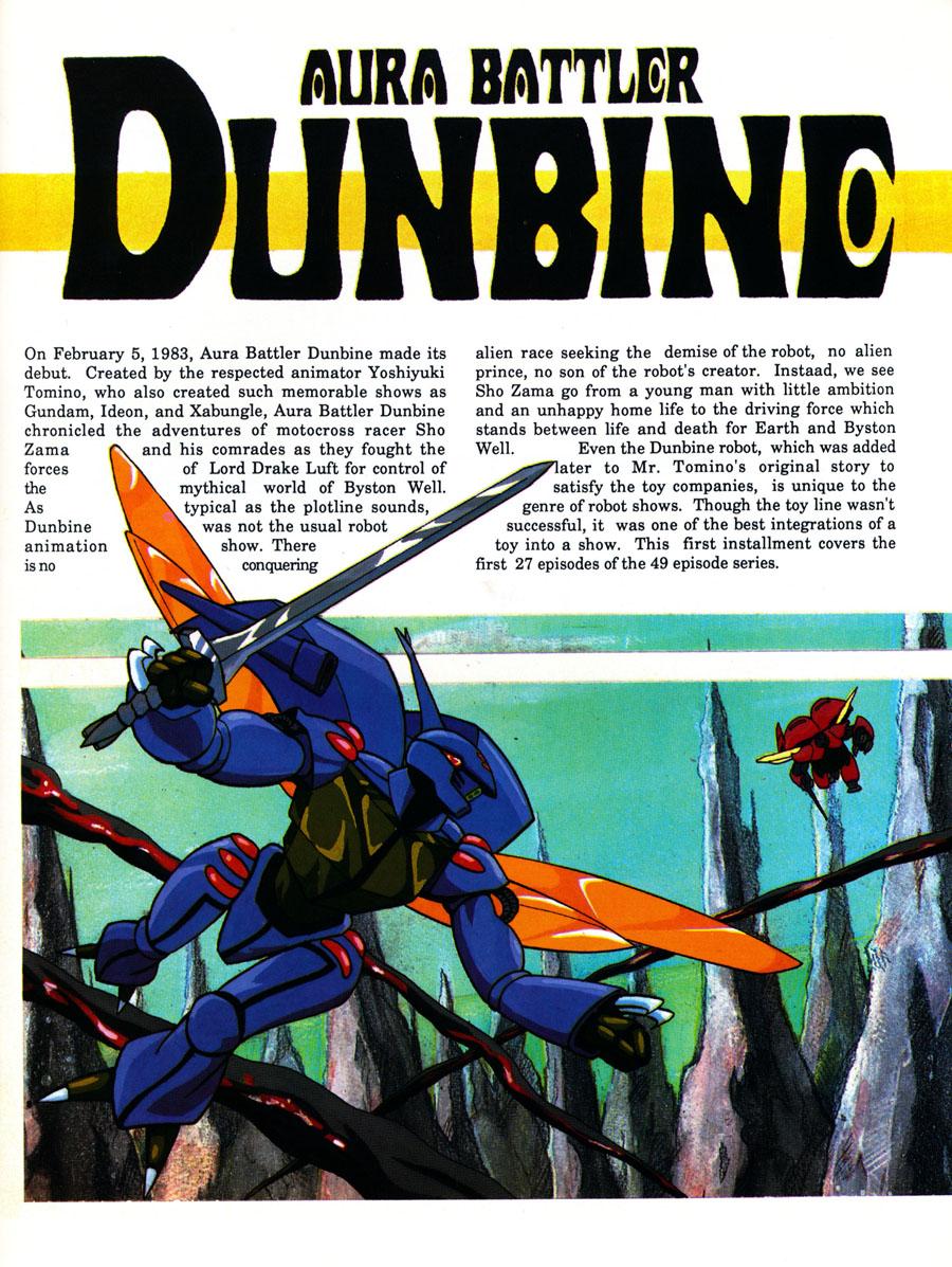 Aura-Battler-Dunbine-Animag-Article