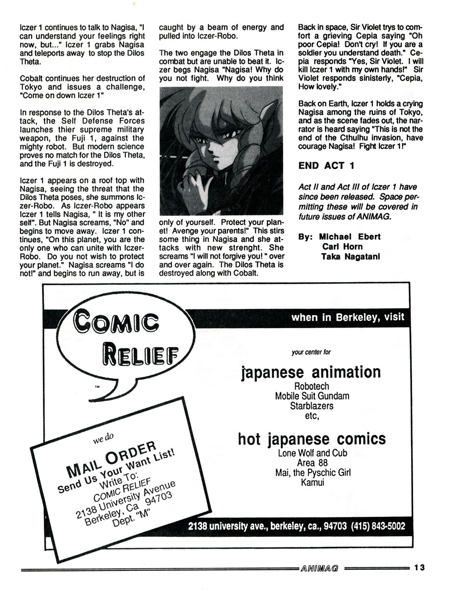 Comic-Relief-Ad-for-Anime-comics-mail-order