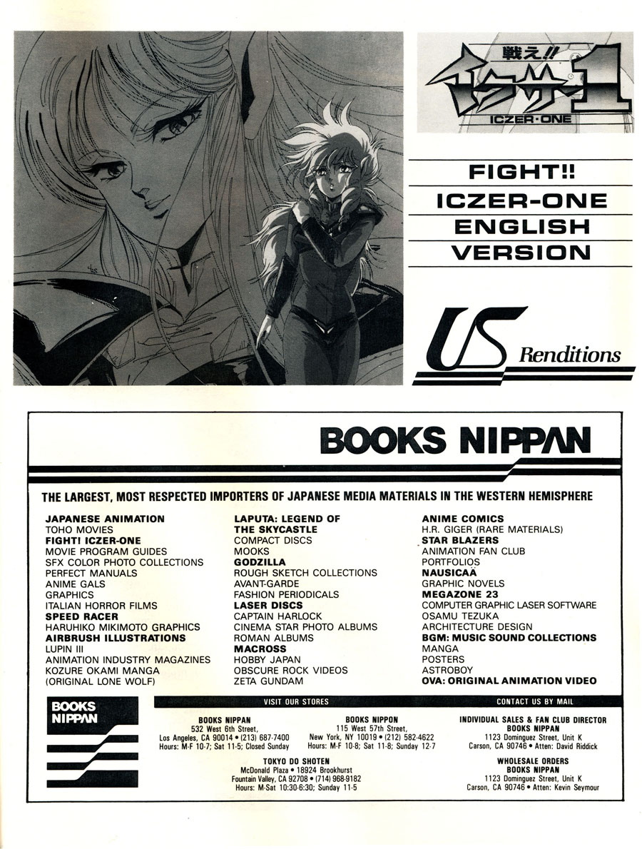 Fight-Iczer-One-US-Renditions-Books-Nippan