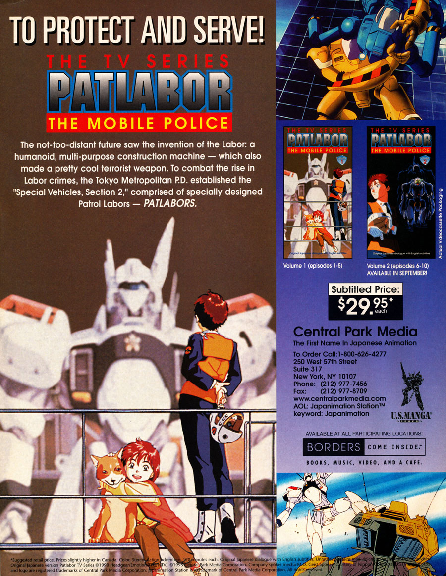 Patlabor-mobile-police-TV-Series-VHS-Tapes