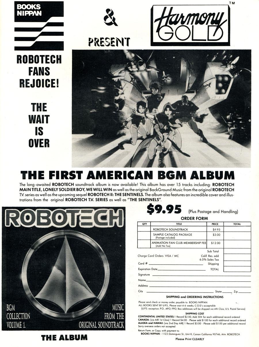 Robotech-BGM-Album-Soundtrack-Ad-Harmony-Gold