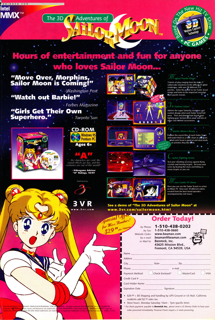 Sailor-Moon-3D-Adventure-CD-Rom-Game-PC