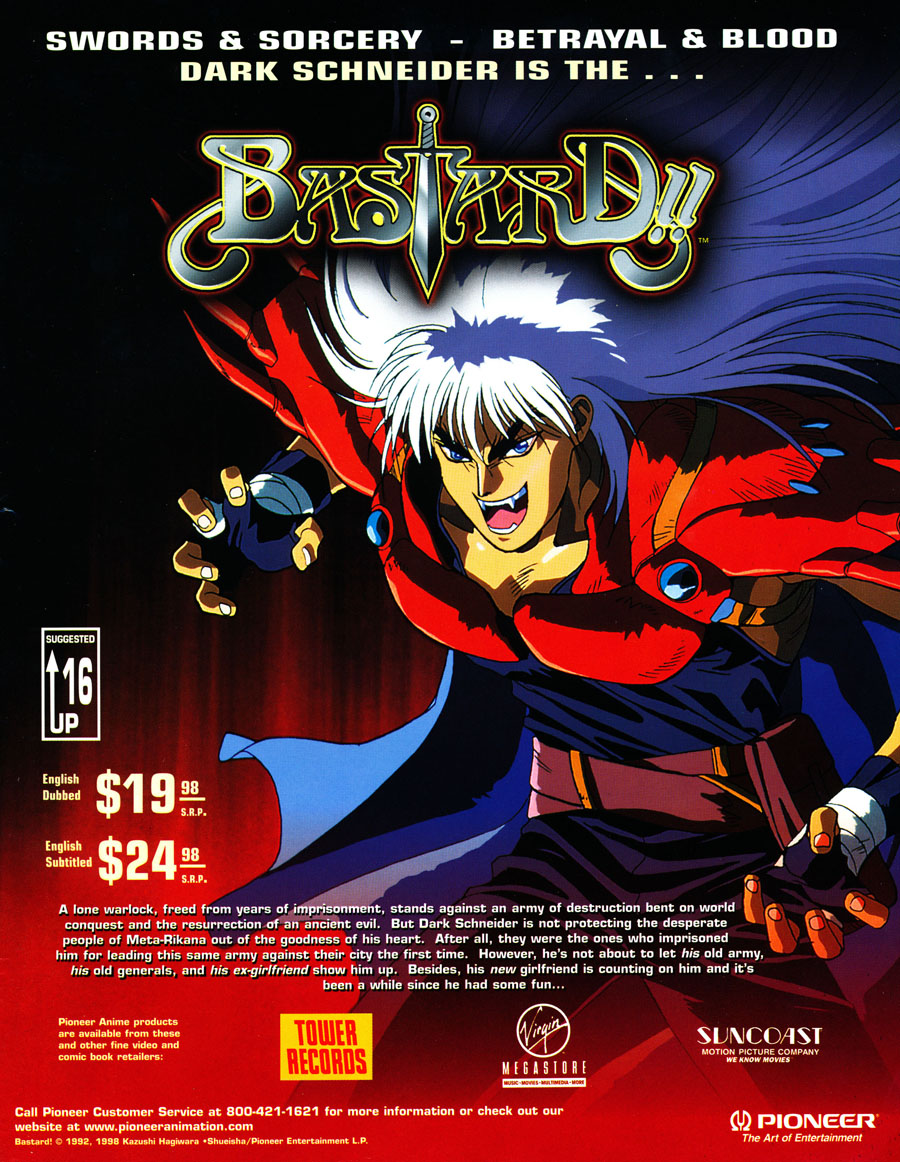 bastard-anime-vhs-pioneer