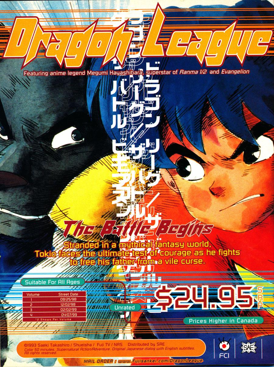 dragon-league-fci-sae-anime