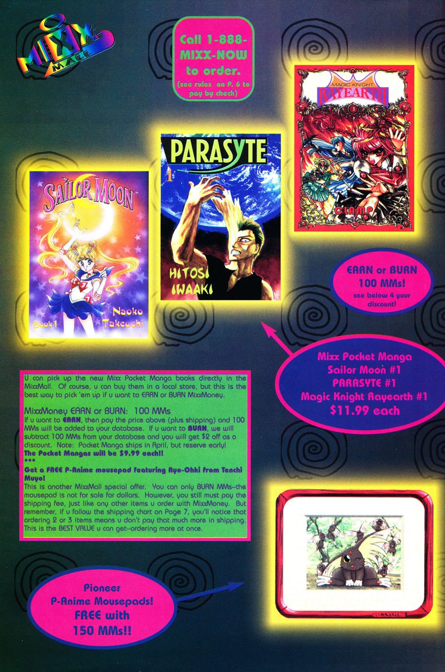 mixx-pocket-manga-sailor-moon-parasyte-rayearth