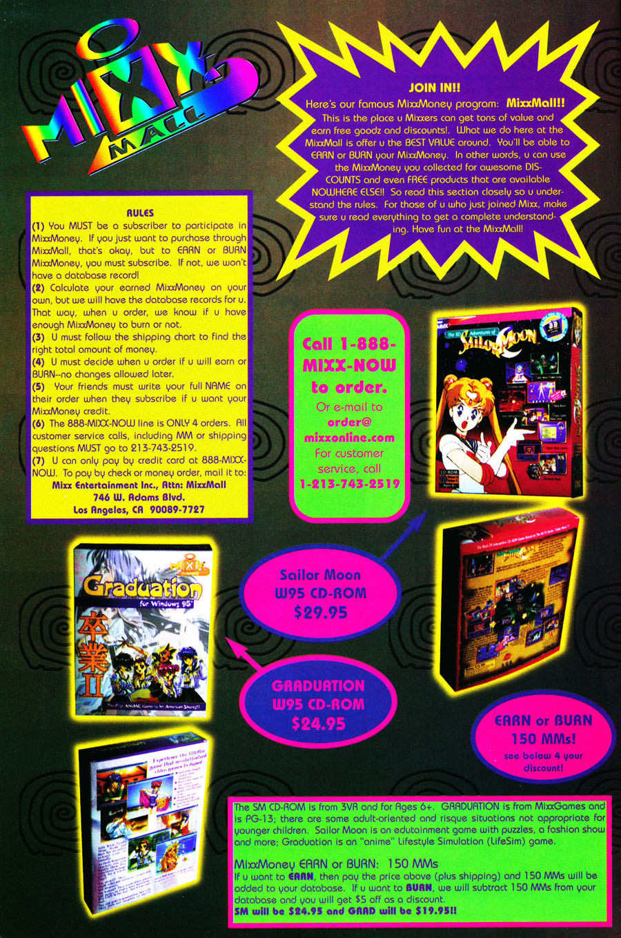 mixx-zine-mall-sailor-moon-cd-rom-game