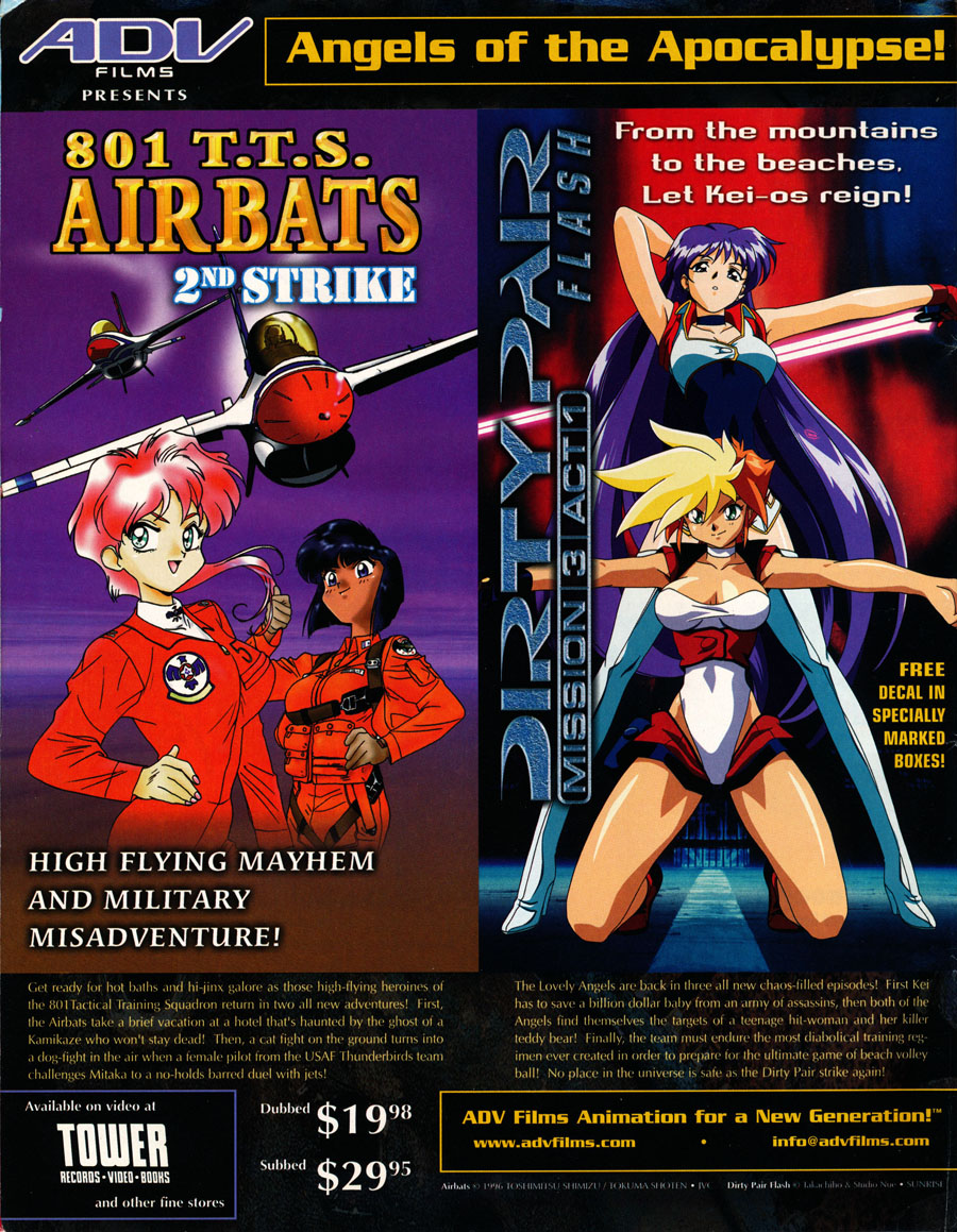 ADV-Airbats-Dirty-Pair-Flash