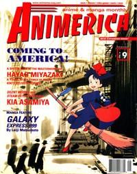 Animerica – Kiki's Delivery Service – Ani-Magine Anime Chroma Cels – September 1998