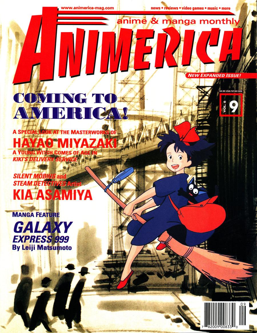 Animerica-kiki-delivery-service-miyazaki-cover-september-1998