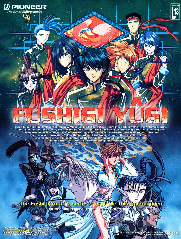 Fushigi-Yugi-tv-series-pioneer-video