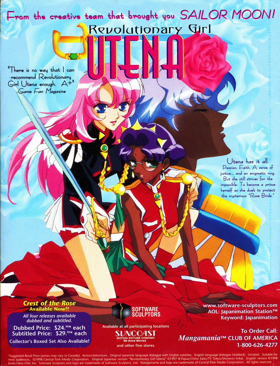 Revolutionary-Girl-Utena-VHS
