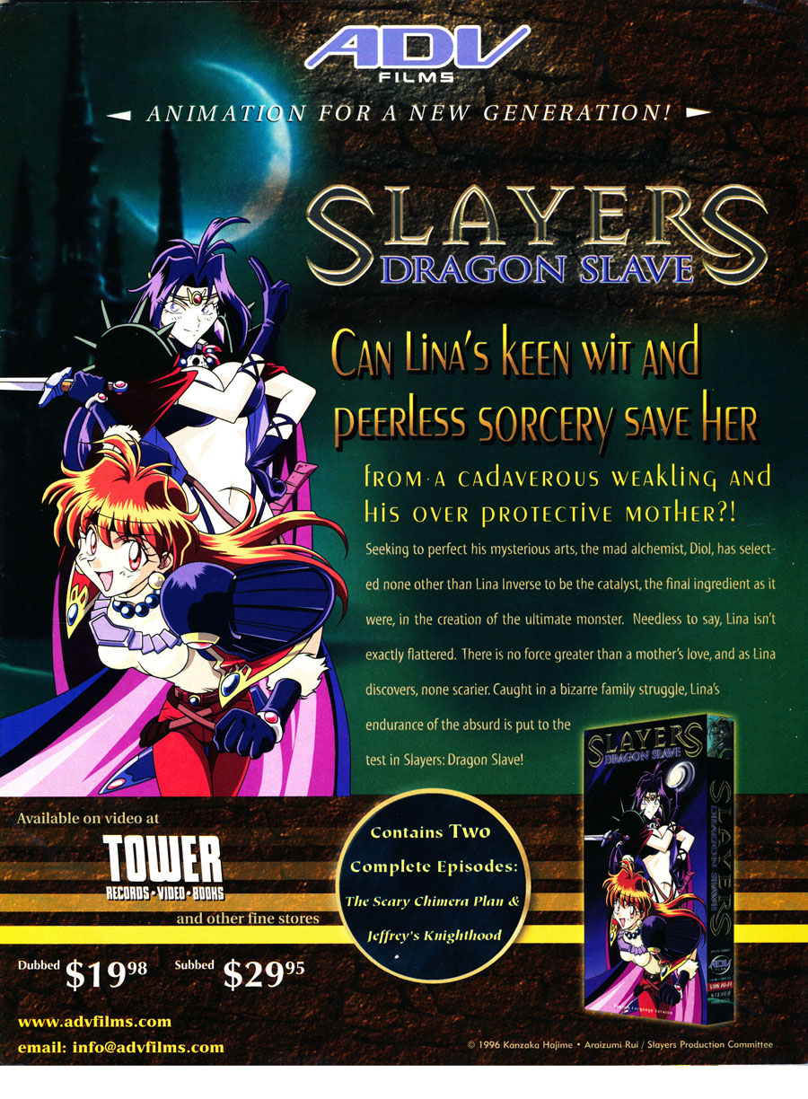 Slayers-Dragon-Slave-VHS