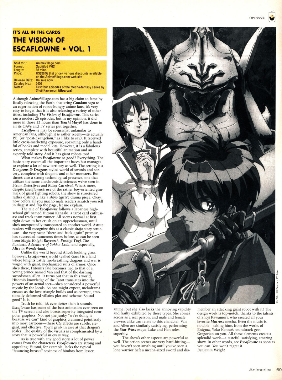 Vision-of-escaflowne-review