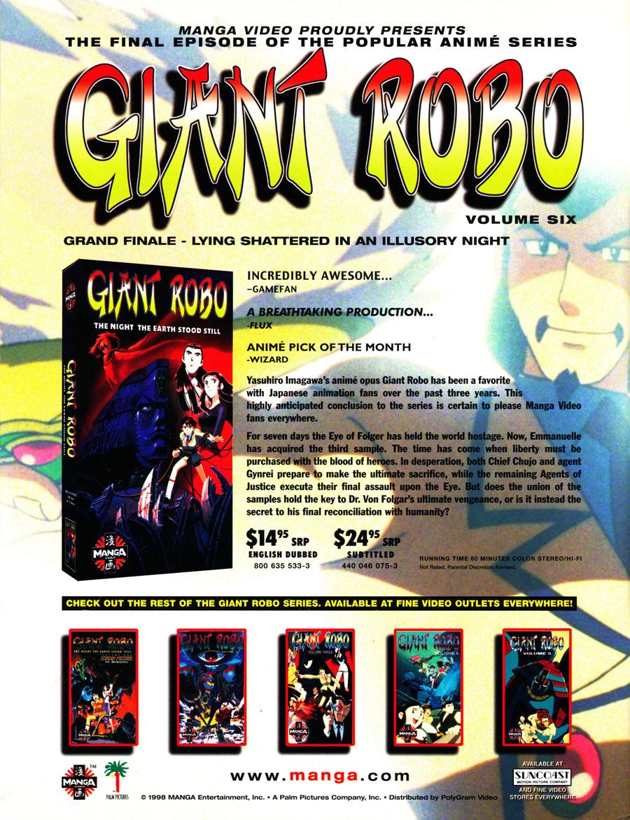 giant-robo-vhs-manga-ad