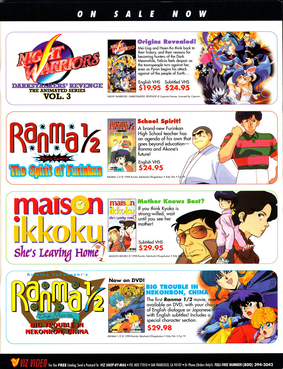ranma-1-2-dvd-movie-night-warriors