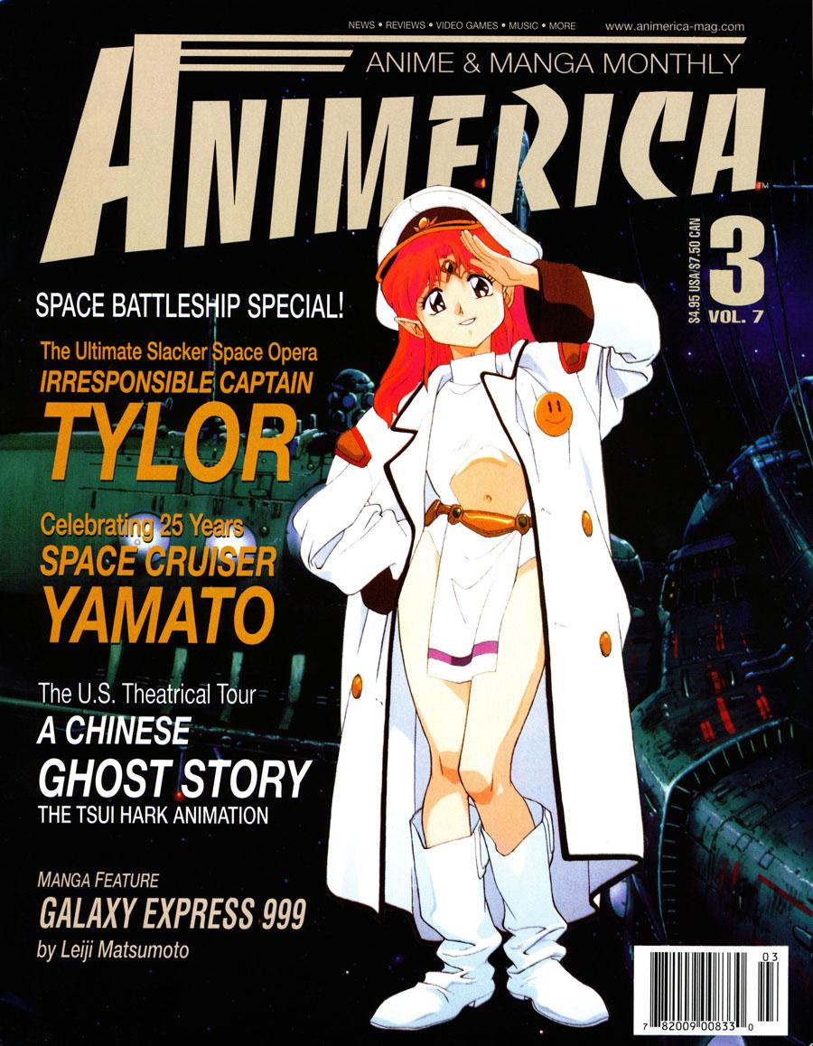 Animerica-Irresponsible-Captain-Tylor-March-1999