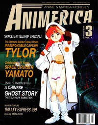 Animerica Irresponsible Captain Tylor March 1999 Issue